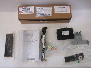2014 lexus lx570 remote start