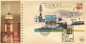 1997-Hong-Kong-Stamp-Exhibition-Sheetlet-No-4-amp-5-CPA-FDC-with-No-1-date-stamp