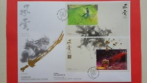 2020 Hong Kong 风云 Storm Riders - Prestige $10 & $20 Special Stamp Sheetlet FDC