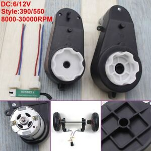 Image Is Loading 390 550 Electric Motor Gear Box For Kids