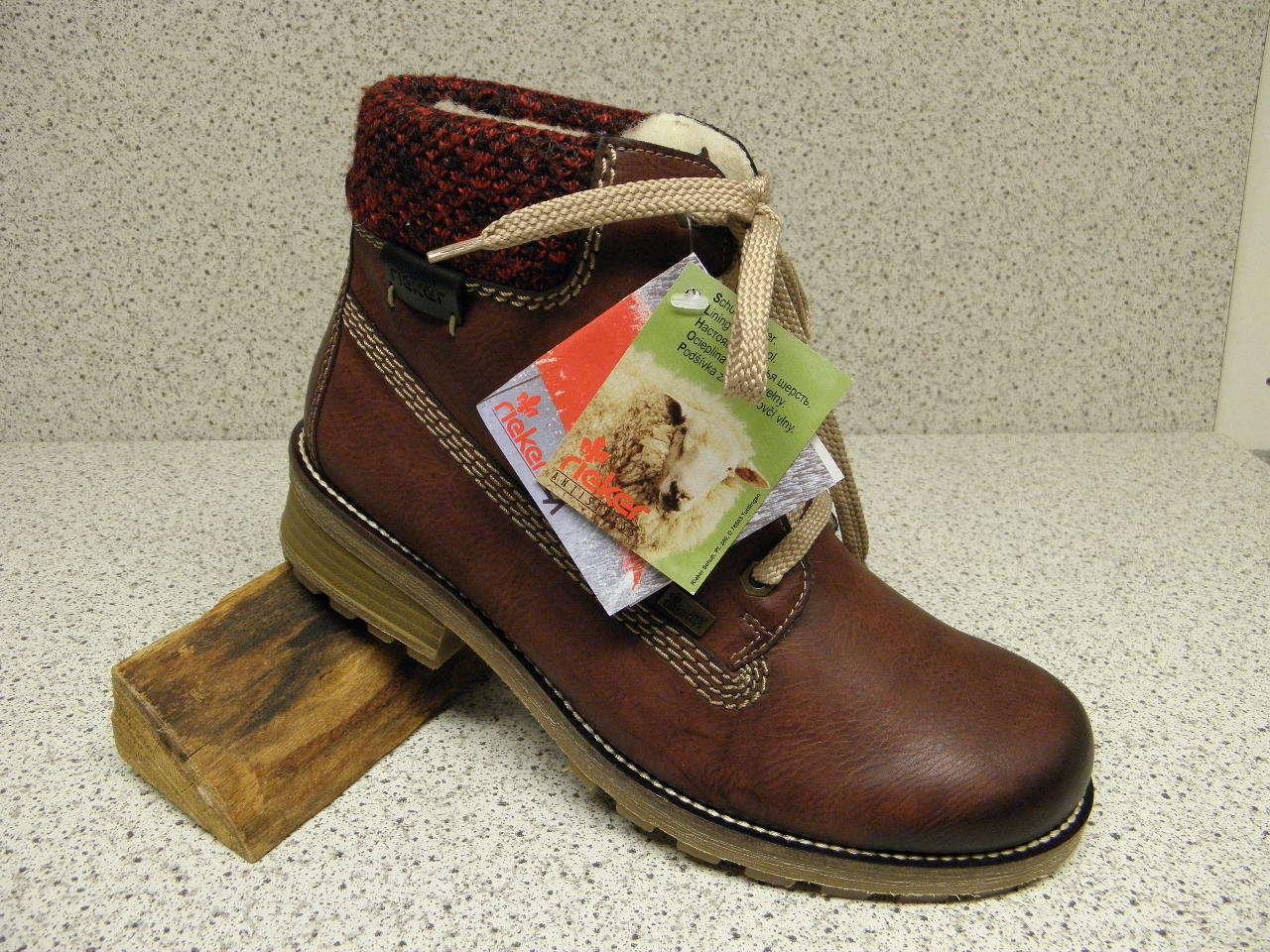 Rieker ® rojouce, hasta ahora  + gratis premium-calcetines z0422-36 (r319)
