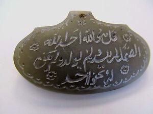 OTTOMAN QURANIC VERSE # 112 ARABIC HAND ENGRAVED INTAGLIO JADE PENDENT#A-27