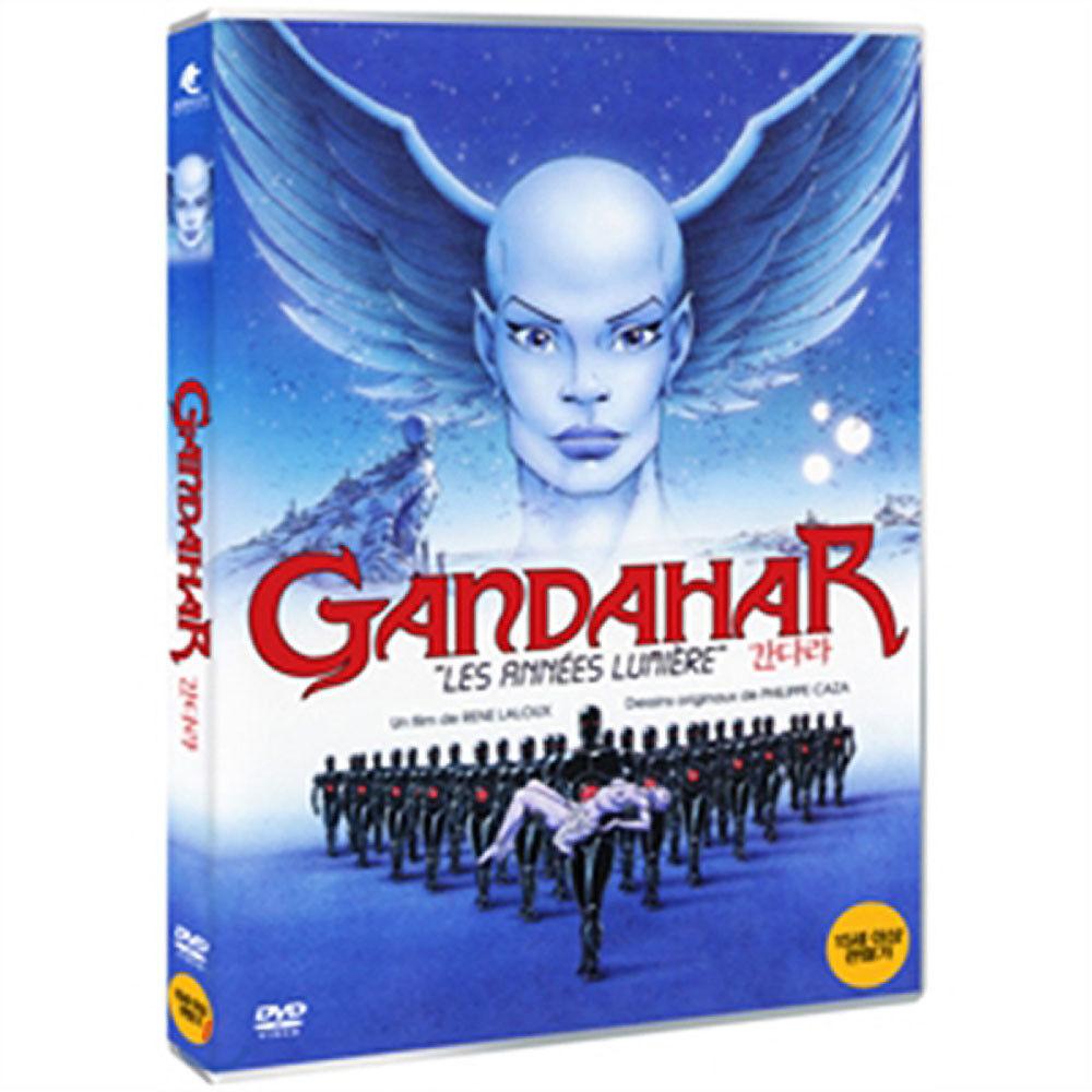 Gandahar 1988 Rene Laloux Dvd For Sale Online Ebay