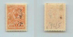 Armenia 🇦🇲 1920 SC 145a mint handstamped type F or G black . f7275.0