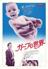The World According To Garp Japanese Chirashi Mini Ad-Flyer Poster 1982