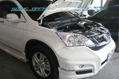 07-11 Honda CR-V CRV SUV Engine Hood Lift Shock Black Stainless Damper Kit