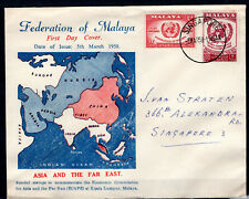 MALAYA MALAYSIA 1958 FEDERATION FDC FIRST DAY COVER WITH SINGAPORE CDS