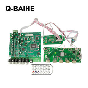 DTS8HD 7 1 Channel Decoders Decode Board DTS AC3 3D HDMI 1 4