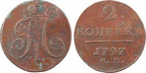 Russie-Paul-Ier-2-kopeks-1797-4