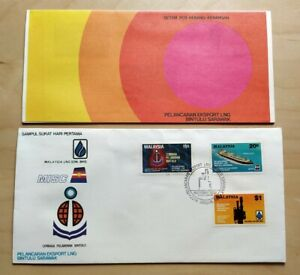 1983-Malaysia-Launching-of-LNG-Ship-Export-Liquefied-Natural-Gas-FDC-Lot-B