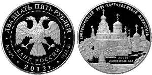 La Russie 25 roubles 2012 monastère de nouveau-Jérusalem 5 OZ Argent PP