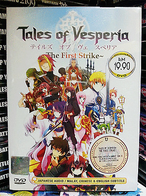 Dvd Anime Tales Of Vesperia The First Strike Movie English