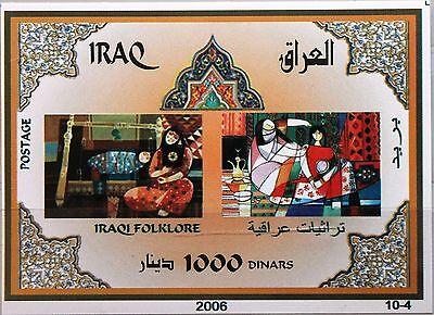 Irak Iraq Irak 2007 Block 114 Folklore Frau Mit Kind Women Children Costumes Mnh Wasserdicht Briefmarken StoßFest Und Antimagnetisch