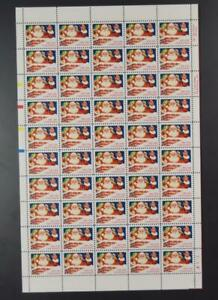 US SCOTT 2579 SHEET OF 50 CONTEMPORARY CHRISTMAS STAMPS 29 CENT FACE MNH