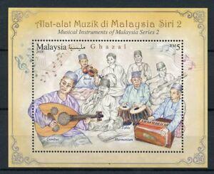 Prix Bas Avec Malaisie 2018 Neuf Sans Charnière Musical Instruments Gambus Tabla 1 V M/s Music Timbres-afficher Le Titre D'origine