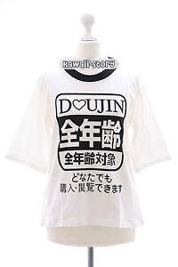 T-24-Doujin-Manga-weiss-Japan-Alter-Schriftzeichen-T-Shirt-Harajuku-Visuel-Kei
