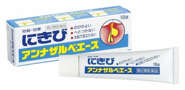 New Annazarube Ace 18g Skin care  acne treatment SSP made in Japan F/S