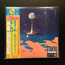 Time [Limited Edition] by Electric Light Orchestra (CD, Nov-2015)