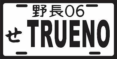 TOYOTA TRUENO SPRINTER JAPANESE LICENSE PLATE TAG JDM