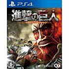 Attack on TITAN Shingeki No Kyojin Ps4 Japan IMPORT First BOUNS Limited