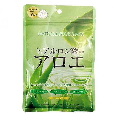 Japan Gals Natural Aloe Facial Masks 7 pcs Made in Japan