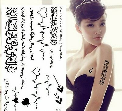 Black Arabic Tattoo Heart ECG Word Temporary Tattoos Sticker Body Art Fake Tatoo