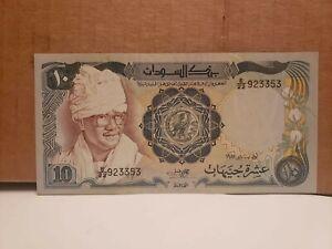 Sudan-10-Pounds-1981-P20-UNC