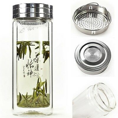 HOTSALE Airtight Double Wall Clear Glass Art Tea Cup with Removable Filter 320ml