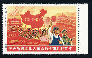 China-1968-Mao-Unissured-Highly-qualified-Top-super-Rare-please-Read