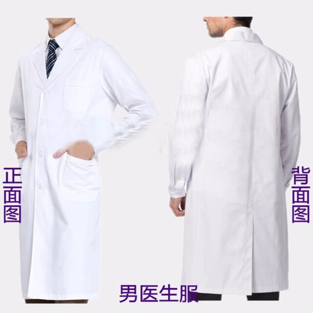 Mens Womens Lab Doctor Coat Nurse Uniform Medical Technician Food Hygiene New