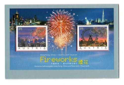 SCOTT # 2060 Austria FIREWORKS Over Hong Kong Harbor Swarovski Crystals Stamps