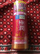 Japan Hada Labo Retinol Hyaluronic Acid Collagen Lifting & Firming  Milk 140ml