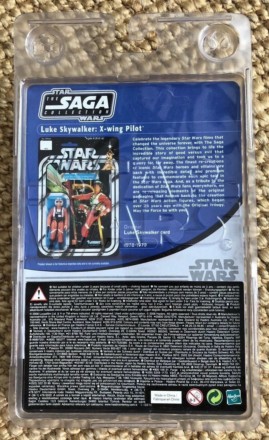 Star Wars Return Of The Jedi Saga Saga Saga Collection Luke Skywalker X-wing Pilot Figure 2803f9