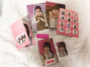 Izone Iz One Hitomi Gmarket Giftcard Photocard Postcard Set Ebay