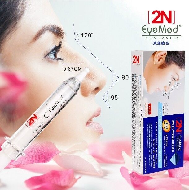 2N Nose Rise Up Heighten Lifting Shaper Beauty Essence Cream Anti-Aging 15ml