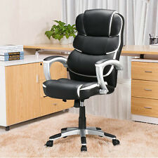 High Back Executive Office Chair PU Leather Computer Desk Task Ergonomic Black