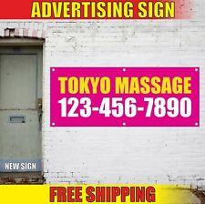 Massage Banner Advertising Vinyl Sign Flag Body Foot Spa Salon Relax Open Tokyo