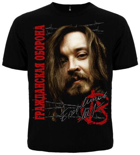 New T-shirt ГРАЖДАНСКАЯ ОБОРОНА ЕГОР ЛЕТОВ CIVIL DEFENSE OF YEGOR Letov