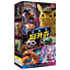 Pokemon-Card-Lot-Rare-034-Sun-amp-Moon-Series-034-Korean-Booster-Pack-Box-Select miniature 22