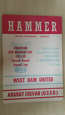 1975/76 EUROPEAN CUP WINNERS CUP - WEST HAM UNITED v ARARAT EREVAN (USSR)