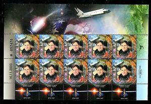 Israel 2004 Space Astronaut Ilan Ramon Shuttle Columbia sheets MNH x20024