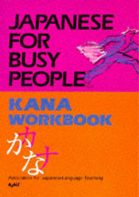 Japanese for Busy People: Kana Workbook (Japanese for Busy People)-ExLibrary