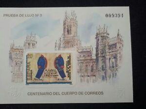PRUEBA-OFICIAL-N-18-CENTENARIO-CUERPO-CORREOS-1988