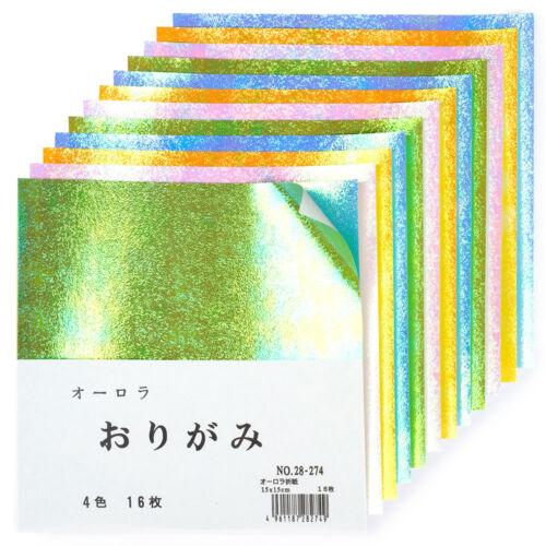 Capa Mini Pastel Patchwork Paquete De Tela Batiks solsticio de verano 100/% algodón