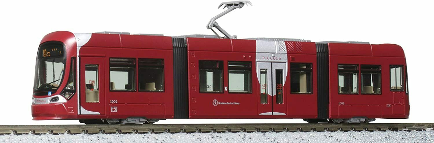 Details about  /KATO N Scale Hiroshima Electric Railway 200 type Power improvement product