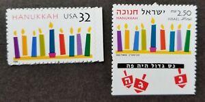 [SJ] USA - Israel Joint Issue HANUKKAH 1996 (stamp pair) MNH