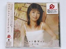 WEI WEI China Rose TOCT-25446 JAPAN CD w/OBI 383az61