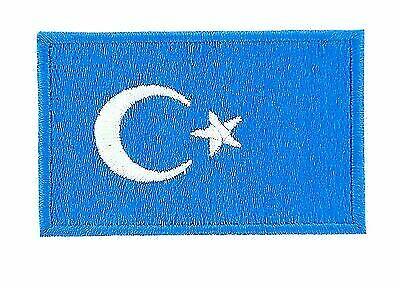 42++ Xinjiang flag terupdate