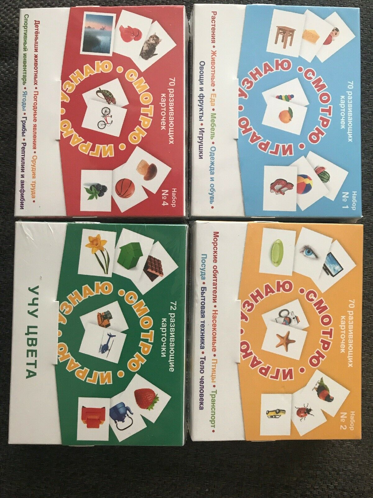 Flush Cards, VB ABA Therapy  Autism, SEN, Dimentia, Speech And Language