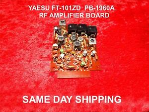 Details about YAESU FT-101ZD RF AMPLIFIER BOARD PB-1960A EXCELLENT  CONDITION 1 DAY SHIPPING